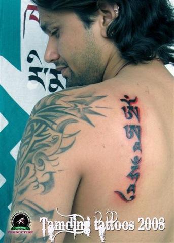 Tibetan tattoos Om Mani Padme Hum,tattoo photo galleries,tibetan pictures,free tattoos designs