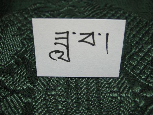 Tibetan Moon Tattoo