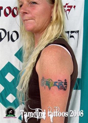 Tibetan Tattoos Om Mani Padme Hum This Buddhist Mantra Makes A