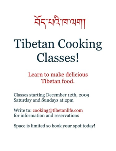 Tibetan Food Recipes