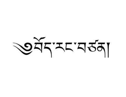 https://www tibetanlife com/ 2012-08-09T19:15:23 000000Z