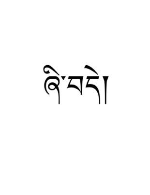 Peace Tattoo,Tibetan Tattoos,peace sign tattoos,small feminine tattoos,free tattoos designs