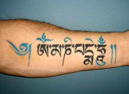 This Tibetan Mantra is ' Om mani padme hum ' or some say 'Om mani
