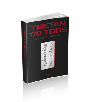Tibetan Tattoos Pictures,Tibetan Script, Tibetan Tattoo, Tibetan Pictures,Tibetan Girls,Tattoo
