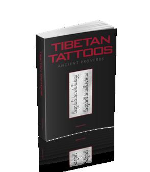 Tibetan Tattoos Pictures,Tibetan Script, Tibetan Tattoo, Tibetan Pictures,Tibetan Girls,Tattoo