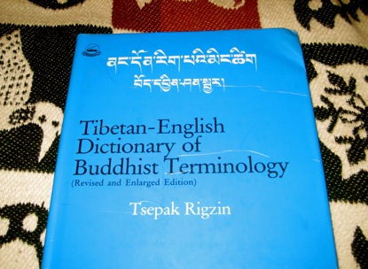 Tibetan Buddhist Dictionary