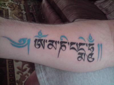 Om mani padme hum tattoo celebrity