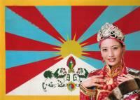 Tibetan Pictures, Miss Tibet,Tibetan Characters,Tibetan girls,Tibetan girl