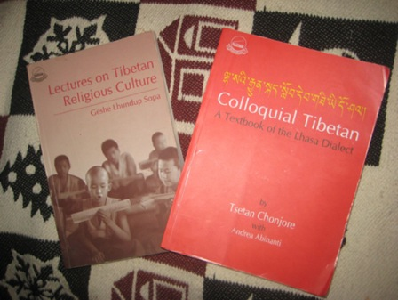Tibetan Language Books