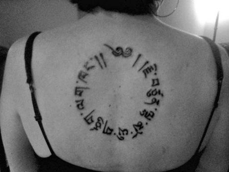 tibetan tattoos,circle tattoo,jetsunlhamo,tattoo design,free tattoo designs,tibet,tattoos,tattoo pic
