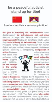 Stand Up For Tibet!