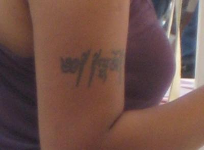 My Sweet Tibetan Tattoo!