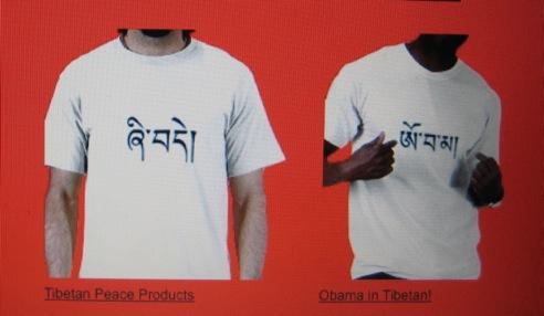 Tibetan Translations