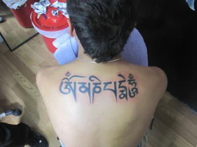 My first tattoo, Om Mani Padme Hum